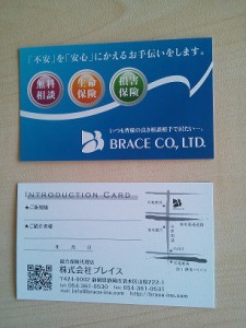 NCM_0055